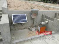 径流小区产流过程自动监测系统/JZ-NB1700 JZ-NB1700