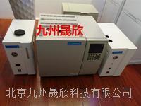变压器油相色谱测定仪 JZ-BYQ