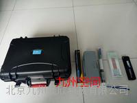 便携多参数水质测定仪 JZ-PC03