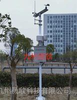 在线气象环境监测站价格 JZ-HB