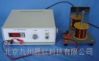 便携式磁悬浮实验测定仪 JZ-MSU1