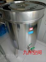 过滤油桶 Φ400mmx700mm
