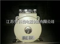 AKH-0.66 M8型实心电流互感器 AKH-0.66 M8型实心电流互感器