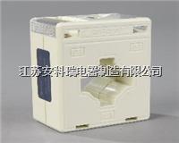 计量型电流互感器 AKH-0.66G-30I 0.2S级 精度高 安科瑞 AKH-0.66G-30I