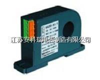 BA系列交流电流传感器 变送输出4-20mA