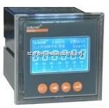 PZ系列可编程智能电测表 PZ系列可编程智能电测表