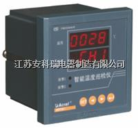ARTM系列温度巡检测控仪 ARTM系列温度巡检测控仪