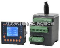 ARD系列智能电动机保护器 ARD系列智能电动机保护器
