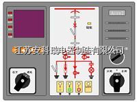 ASD系列开关柜综合测控装置 带一次动态模拟图  ASD系列开关柜综合测控装置
