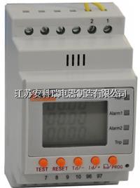 ASJ系列智能剩余電流繼電器 ASJ系列智能剩余電流繼電器
