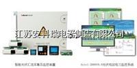 Acrel-2000 V8.0 Acrel-2000 V8.0光伏电站电力监控系统