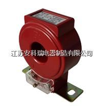 AKH-0.66 J系列计量型电流互感器 AKH-0.66 J系列计量型电流互感器
