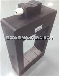 AKH-0.66H系列电流互感器 精度0.2S级 厂家直销 AKH-0.66H系列电流互感器