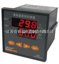 温湿度控制器WHD72-11 测量1路温度 1路湿度 安科瑞 WHD72-11