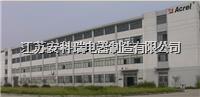 Acrel-BUS智能照明控制系统 Acrel-BUS智能照明控制系统