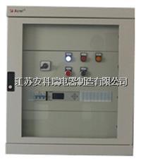 AZG智能配电柜、AZX智能配电箱 AZG智能配电柜、AZX智能配电箱