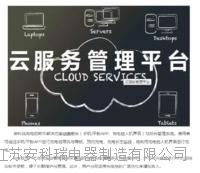充电桩智能服务监控运营管理云平台