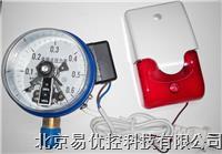 压缩空气高低压报警器 高低气体压力报警器 易优控YLB110/AC220 YLB110/AC220