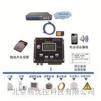 机房环境动力监控系统 短信报警 停电漏水检测 通讯机房监控主机 HT-XZJ-100-JF