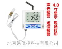 gprs温度湿度报警器 温湿度短信报警   WS-GPRS-6