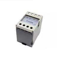 DXT485断电传感器 DXT485