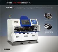 国产插件机LED插件机LY-3300 LY-3300