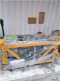 冷藏集装箱专用发电机