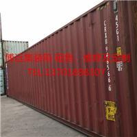 干货集装箱 40HC