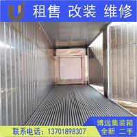 12米冷藏加宽加高箱 12米加宽加高箱