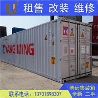 全新干货集装箱 40HC