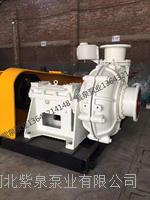 耐磨渣浆泵价格 齐全