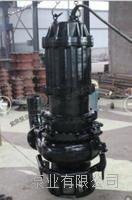 NSQ潜水抽沙泵选型,型号大全