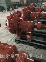 船用抽砂泵,船用抽砂泵生产企业 齐全