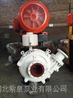 耐磨杂质泵,高效杂质泵,卧式杂质泵 齐全