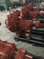 大型渣浆泵,小型渣浆泵,渣浆泵配件
