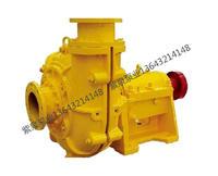 4寸、6寸、8寸、10寸渣浆泵