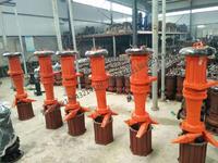 4寸吸砂泵选型