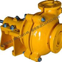 小型抽砂泵供应商