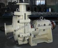 卧式吸砂泵生产厂家