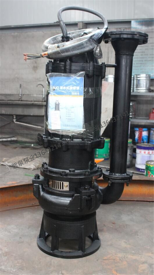 NSQ潜水渣浆泵批发