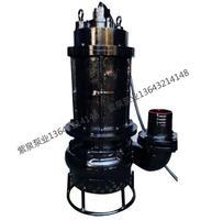 8寸潜水渣浆泵型号
