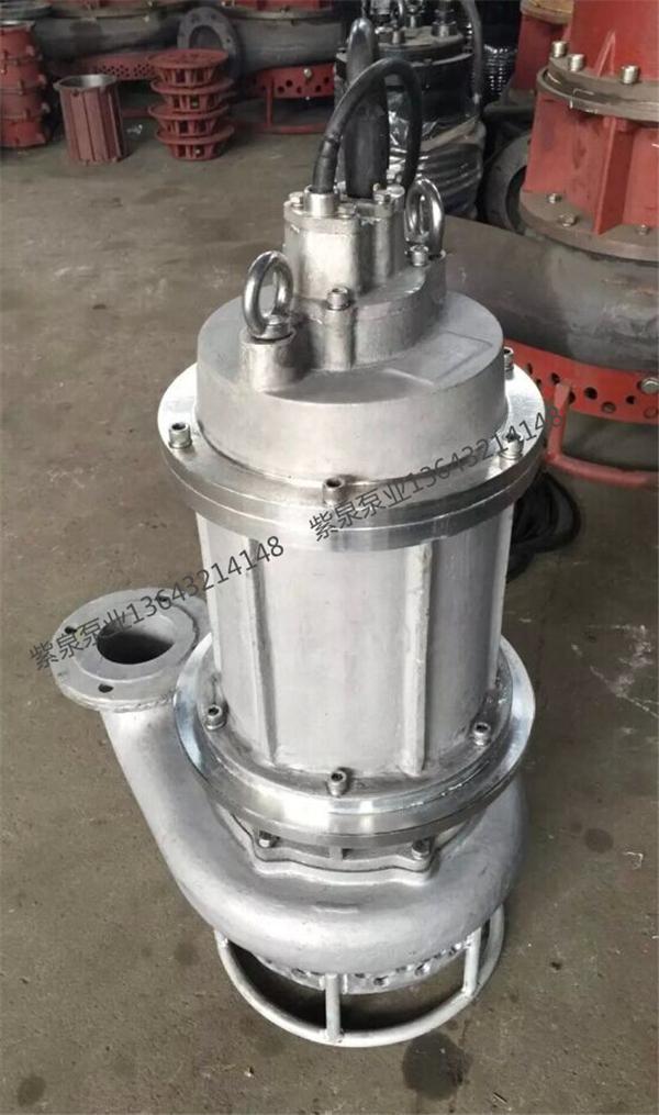 搅拌潜水渣浆泵型号