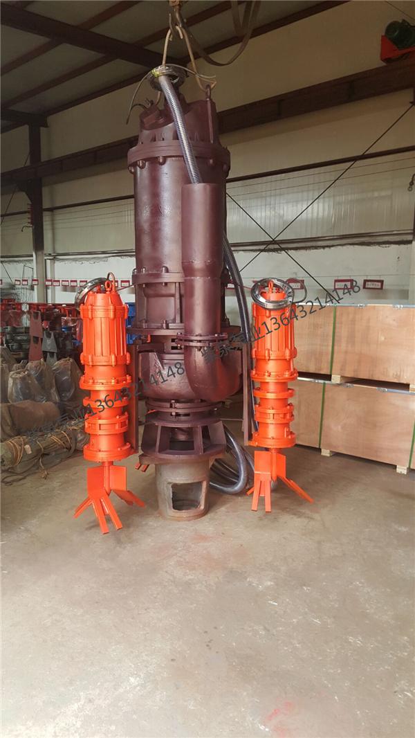船用潛水渣漿泵生產廠家