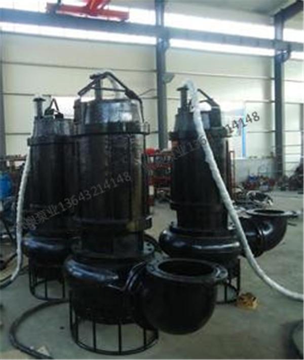 海底潜水渣浆泵批发