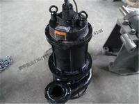 潜水渣浆泵生产厂家