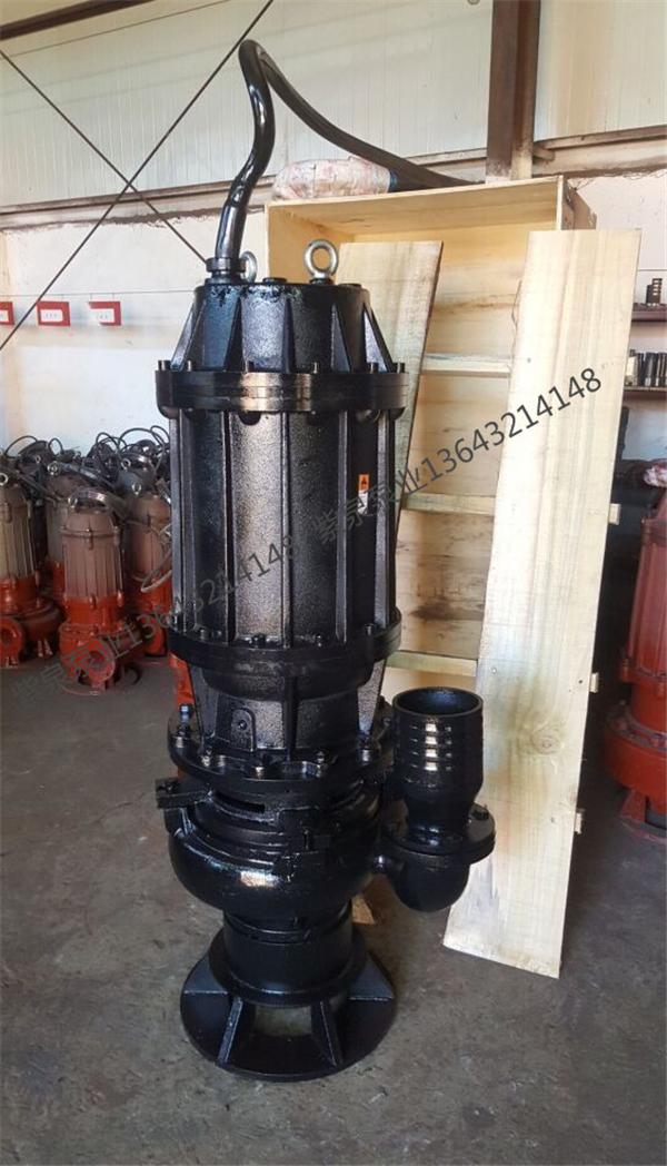 10寸潜水渣浆泵厂家