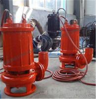 海底潜水渣浆泵厂家