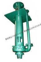 立式渣浆泵厂家,立式渣浆泵型号