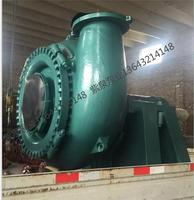 26寸挖泥泵生产商