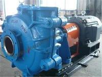34寸挖泥泵生产公司
